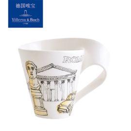 Villeroy & Boch 德国唯宝原装进口马克杯创意咖啡杯陶瓷水杯礼盒装