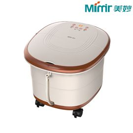 MIMIR/美妙 美妙MIMIR 足浴盆全自动按摩洗脚盆电动按摩加热泡脚桶足疗盆深桶足浴器 MM-8868