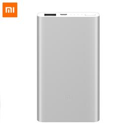小米 移动电源2 5000毫安充电宝手机超薄便携大容量