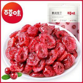 百草味 满减【蔓越莓干100g】蜜饯零食水果干 无添加剂