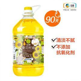 初萃 压榨葵花籽油  葵花油食用油5L 新鲜日期 清淡不腻 90天新油