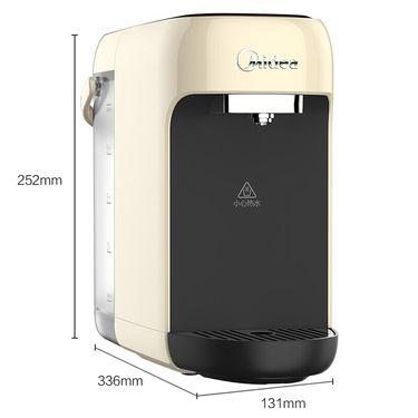 美的MIDEA YR1710T台式饮水机 小 迷你速热即热式直饮机茶吧机 高端家用办公泡奶机minidrink