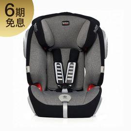 宝得适 全能百变王儿童安全座椅适合9个月-12岁 分期