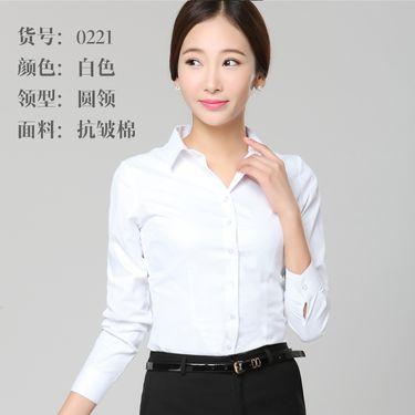 富贵鸟 【优雅气质 修身显瘦】秋装长袖文艺衬衫女 白色棉工作服 打底衫修身职业装衬衫