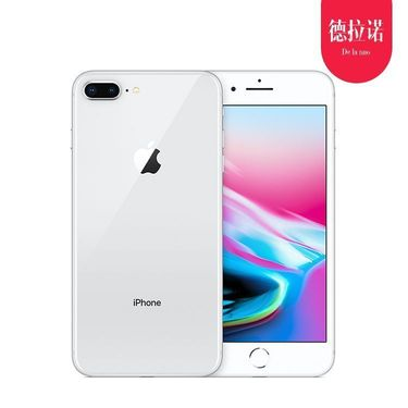 Apple /苹果 iphone8plus256g iphone8 plus256g苹果8plus 256g全网通手机