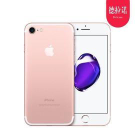 Apple /苹果 iphone7 128g iphone 7 128g 苹果7 128g 全网通正品手机苹果官方联保