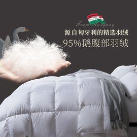 康尔馨 匈牙利进口120支95%白鹅绒冬被五星级酒店羽绒被芯全棉加厚