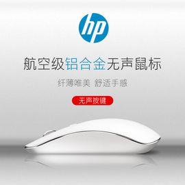 HP 惠普无线鼠标S4000静音男女生游戏家用办公鼠标无线电脑笔记本鼠标