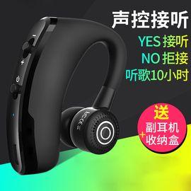 致奥 A9商务蓝牙耳机4.1 苹果华为手机运动挂耳式通用车载无线耳机