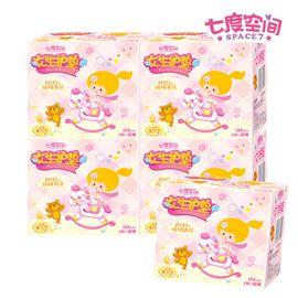 七度空间 卫生巾少女护垫纯棉超薄5盒组合(偏远地区不发货)