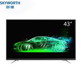 创维 Skyworth 43M9 43英寸人工智能丰富教育资源HDR4K超高清智能网络液晶平板电视机(黑色)
