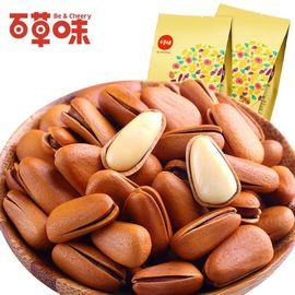 百草味 【东北松子200gx2袋】坚果干果炒货特产 手拨开口松子野生零食小吃美食