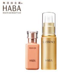 HABA 紧致修护套装 辅酶Q1030ml 紧致精华液30ml  保湿补水精华液 宠爱女神节