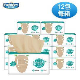 手心宝贝 竹纤维本色纸 孕婴童适用抽纸3层110抽  12包整箱装