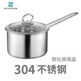 MYYOUR 乐享加厚304不锈钢直身奶锅16cm煮牛奶锅电磁炉通用 MYG18S004