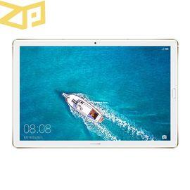 华为 (HUAWEI)平板M5 10.8英寸 平板电脑WiFi版 哈曼卡顿音效
