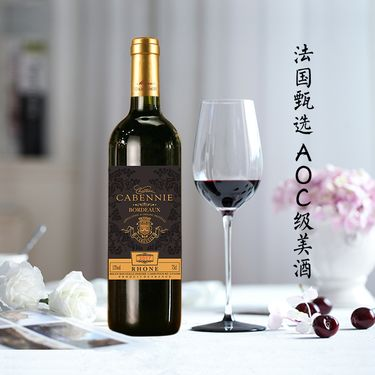 卡本妮  法国原瓶进口AOP/AOC红酒 波尔多产区 卡本妮罗讷干红葡萄酒750ml
