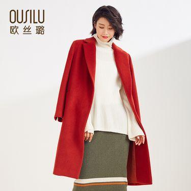 欧丝璐 秋冬新款呢大衣 中长款纯色呢大衣外套女97732