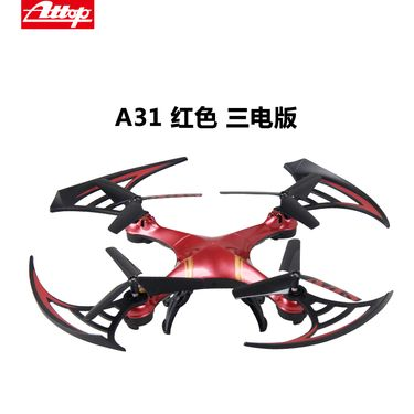Attop 雅得玩具 6轴3D翻滚无人机 充电遥控飞机飞行器男孩玩具 赏金猎人【红色】A31 三电版