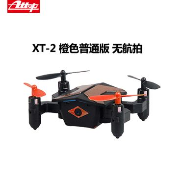 Attop 雅得XT-2迷你定高折叠无人机wifi高清航拍四轴飞行器遥控飞机玩具 XT-2 橙色普通版 无航拍