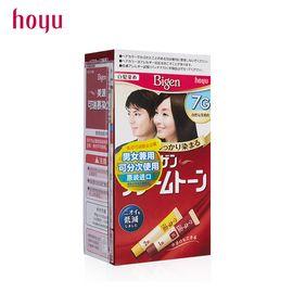 美源 染发剂日本进口可瑞慕染发膏遮盖白发棕黑色/栗色