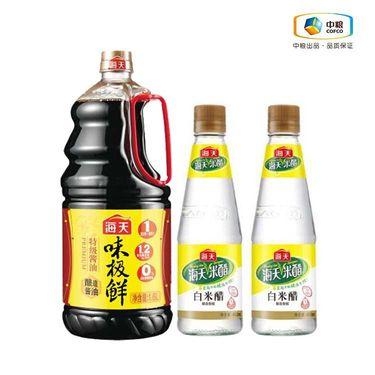 海天经典组合:海天 味极鲜特级酱油1.6L 、海天白米醋 450ml*2瓶