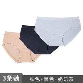 Miiow/猫人 女士内裤棉质舒适提臀无痕内裤中腰学生三角裤头少女底裤