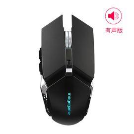 (GESOBYTE)吉选 XM30 充电无线鼠标 笔记本电脑办公家用 标准发光无限游戏LOL光电游戏鼠标 黑色