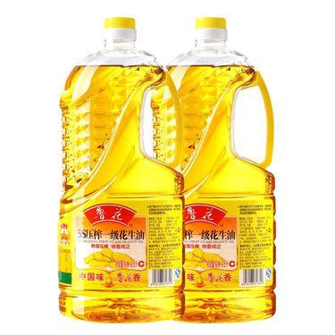 鲁花 5S一级压榨花生油 2.5L*2桶 食用油植物油