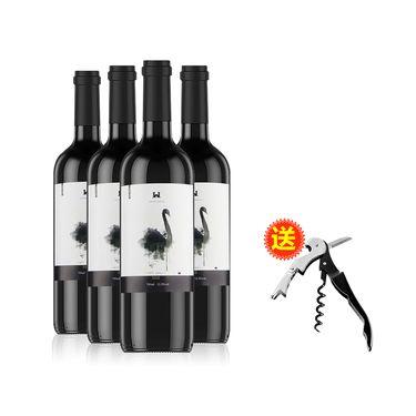 歌思维亚 智利原酒进口 歌思维亚黑天鹅干红葡萄酒750ml*4瓶装