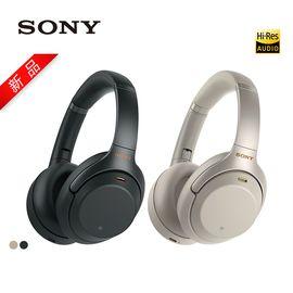 索尼 【送双肩包】  WH-1000XM3无线蓝牙降噪耳机 头戴式智能立体声耳麦新品