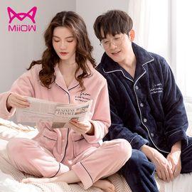 Miiow/猫人 男女秋冬长袖法莱绒翻领款家居服男女士珊瑚绒睡衣两件套装