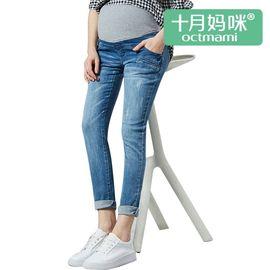 十月妈咪 【旗舰店】春夏装孕妇牛仔裤托腹裤可调节孕妇长裤 浅蓝色