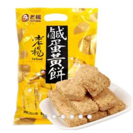 中粮 台湾老杨咸蛋黄饼干230g(台湾进口)