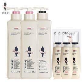 阿道夫 洗发水420ml×2瓶+护发素420ml共3瓶香水型男女士通用去屑控油4款可选