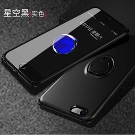 艾芭莎 机伴 新款磨砂指环【送钢化膜】 适用于苹果6 iPhone8手机壳 7 iPhoneX plus 送钢化膜