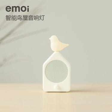 emoi /基本生活鸟屋音响灯床头小夜灯创意礼品家居迷你无线蓝牙音箱