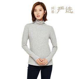 网易严选 女式极简长绒棉高领打底衫