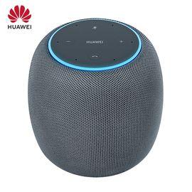 华为 (HUAWEI)智能音箱 小艺音箱 人工智能AI音箱 WiFi蓝牙音响 丹拿联合调音 声控家电 华为AI音箱