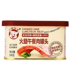 中粮 小猪呵呵火腿午餐肉罐头198g