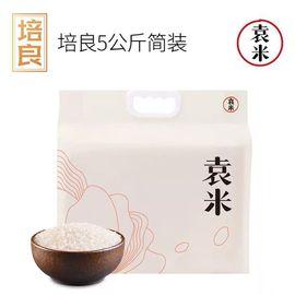 袁米 培良简装5kg  海水稻大米 有机大米 非转基因 长粒米 碱生稻大米 10斤