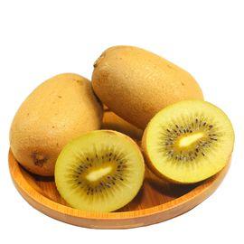 品赞 四川金艳猕猴桃15个单果70-90g 黄肉奇异果金果