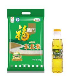 中粮 超值粮油 初萃古法小榨 浓香菜籽油220ml 、福临门金典东北大米10斤