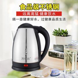ORV 万利达【24小时长效保温】食品级 304不锈钢电热水壶