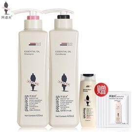 阿道夫 洗发水护发素洗护套装420ml×2瓶香水型男女士通用去屑控油4款可选