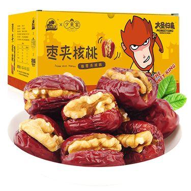 心中甜 新疆大枣核桃仁枣夹核桃500g/盒