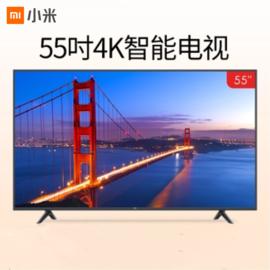 MI 小米电视4X 55英寸 4k超高清智能平板液晶电视机