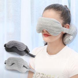 澳西奴 多功能u型枕眼罩二合一 护颈枕头居家旅行靠枕U型枕头
