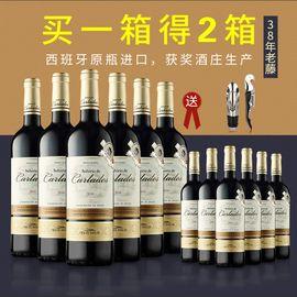 奥瑞安 【送多功能开瓶器】奥瑞安 西班牙原瓶进口  骑士DO级干红葡萄酒  买一得二 十二支装  750ml*12