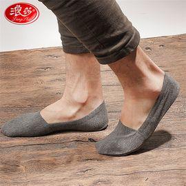 浪莎 船袜男袜子薄款男士隐形袜低帮棉浅口硅胶防滑短袜子